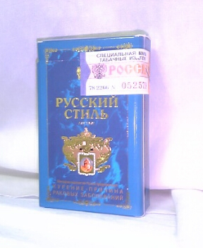 image/1911-2005-10-17T20:53:02-1.JPG