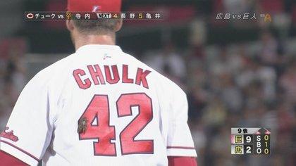chulk.jpg